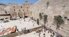 Western (Wailing) Wall in Jerusalem